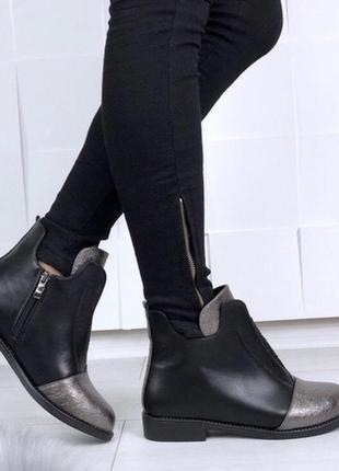 Ботинки полусапожки 25 см