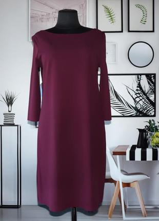Платье нюдовое с необработанными краями