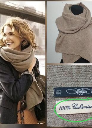 Фирменный, базовый, кашемировый шарф, 100% кашемир, кашемір, супер качество!!!