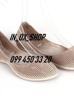 Силиконовые балетки бежевые 38-39рр самая практичная обувь летняя обувь