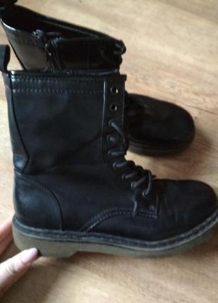 Взуття унісекс фірми graceland