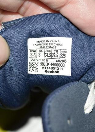 Кроссовки ботинки!смотрите большая распродажа!скидки!2
