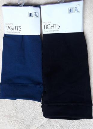 Комплект 2 пары: колготки женские на флисе, европейское качество