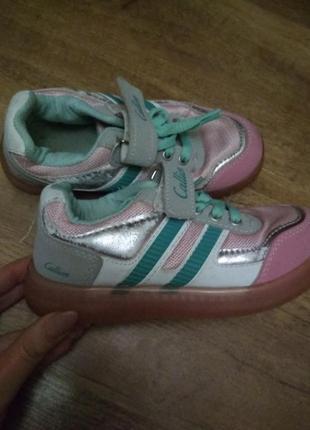 Кросівки для дому