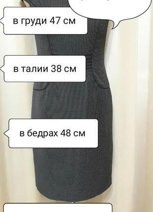Классическое платье сарафан офис размер 36/103 фото