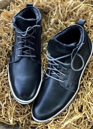 Кожаные ботинки bugatti бугатти