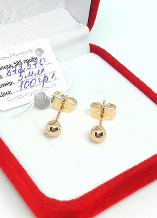 Серьги-гвоздики позолоченные пусеты позолота