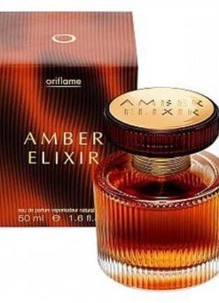 Парфюмернач вода amber elixir