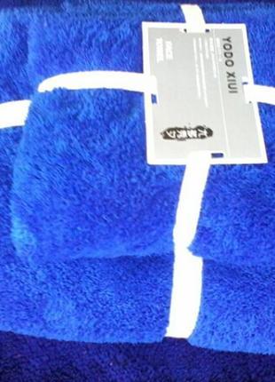 Комплект премиум  полотенца микрофибра в подарочном мешочке синий