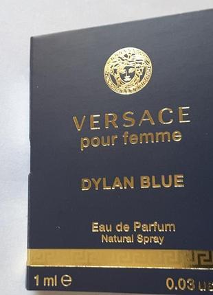 Пробник парфюмированной воды 1,0 мл, versace pour femme dylan blue