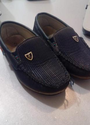 Туфельки для сыночка