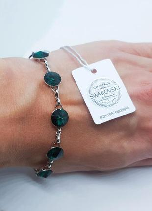 Swarovski нежный изумрудный браслет зеленого цвета подарок девушке жене маме подруге