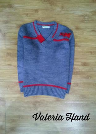 Детский стильный свитер - джемпер - пуловер для мальчика - возраст 4-5 лет