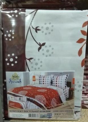 Комплект постельного белья ярослав s911 сатин2