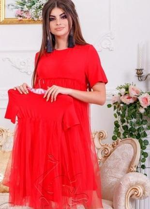 Платья комплект мама-дочка
