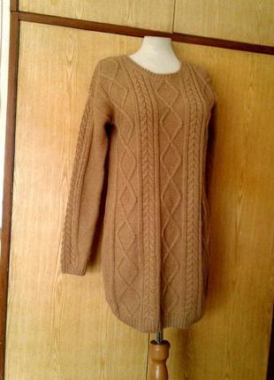 Шерстяной свитер песочного цвета,l- xl