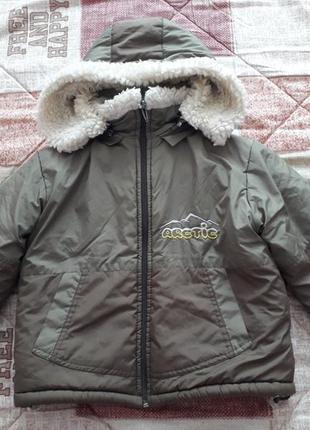 Зимний костюм . куртка и штаны.