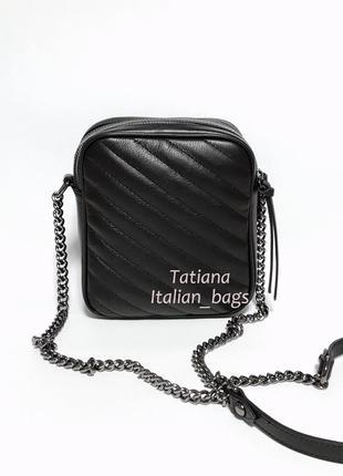 Стеганые сумки 2019 - купить недорого вещи в интернет-магазине Киева ... ccbf54ede97
