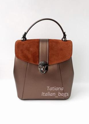 Кожаная сумка рюкзак с замшевым верхом, бронзовая. италия.