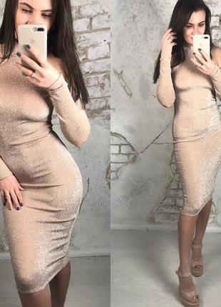 Очень красивое платье люрекс
