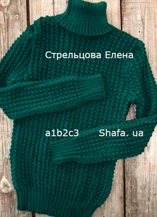 Зеленый свитер под горло,вязаная водолазка,гольф фактурная вязка 6цветов м-л-хл