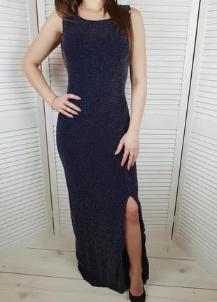 Платье в пол люрекс