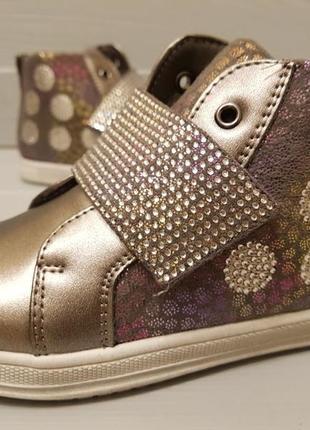 Серебряные деми ботинки со стразами на байке супинатор р.21-26 обмен возврат наложка