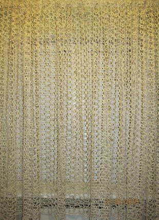 Готовая оригинальная гардина-сетка 4,05 х 1,85 м