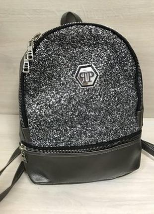 Стильный рюкзак с глиттером (блестки)