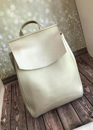 Стильный женский рюкзак - сумка (трансформер)