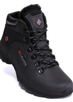 Мужские кожаные зимние ботинки columbia 42,44,45р