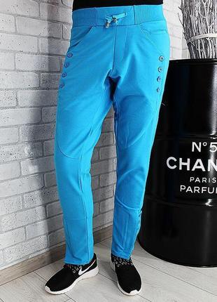 Спортивные штаны женские голубые турция