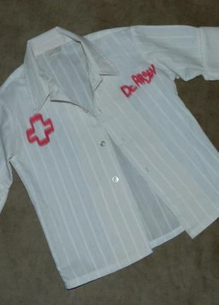 Детская рубашка доктора.