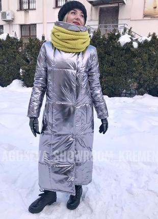 Куртка в серебре