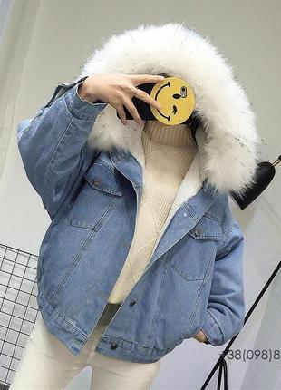 Теплая джинсовая куртка с белым мехом внутри и карманами . джинсовка с капюшоном