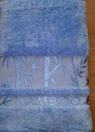Бамбуковые полотенца maxi soft bamboo 70х140 см.