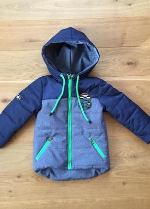 Демисезонная куртка мальчик от  3 - 7 лет, есть много размеров2
