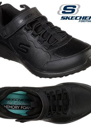 Skechers microburst preppy steppy школьные спортивные туфли кроссовки