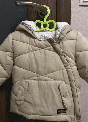 Зимова куртка/зимняя куртка