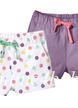 Шорты детские lupilu на девочку 1-2 года набор из 2 шт