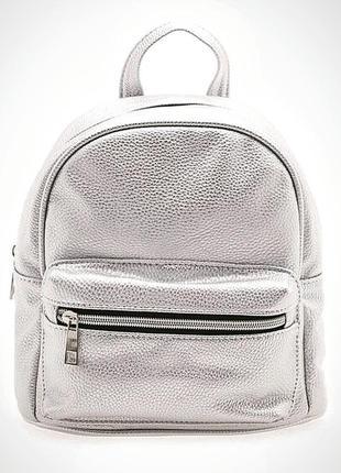 Маленький прогулочный рюкзак серебряный женский для девушек Sambag ... 5e4a48a54ae