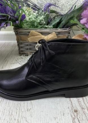 Кожанные ботинки 36-41