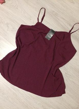Шикарная блуза, классный цвет, с разрезами по бокам!
