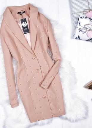 Неймовірна пудрова сукня-блейзер \ пудровое платье-блейзер жакет пиджак boohoo