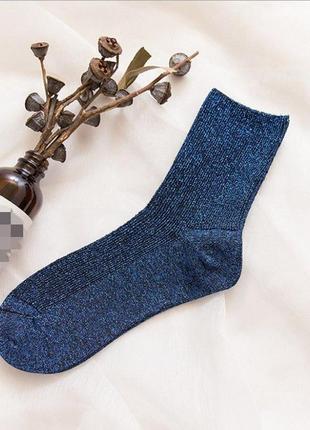 Элегантные женские носки с люрексом, блестящие