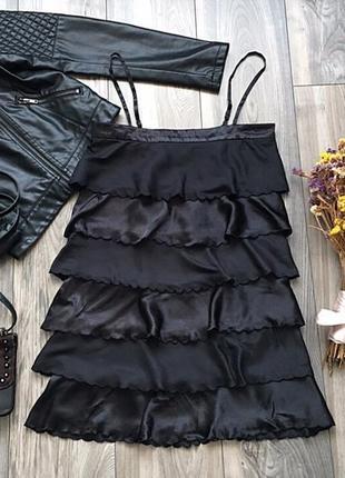 Красивенное платье vila