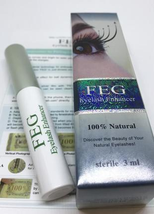 Сыворотка для роста ресниц feg eyelash enhancer (original!)