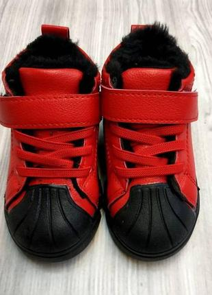 Кросівки дитячі демісезонні never steep 21. 24 размеры