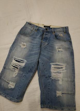 Суперские мужские джинсовые бриджи