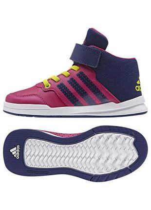 Кроссовки спортивные adidas aq6812р-33